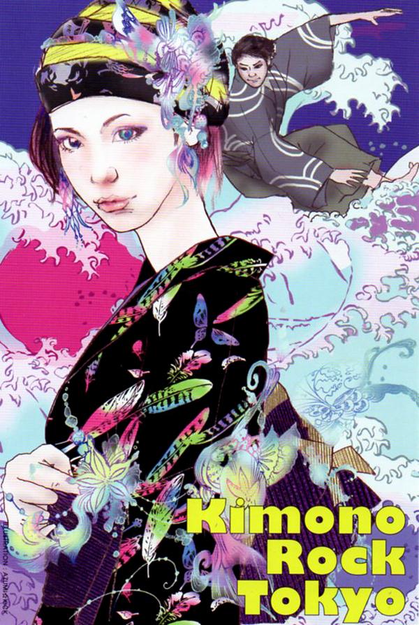 kimonorock2016001.jpg