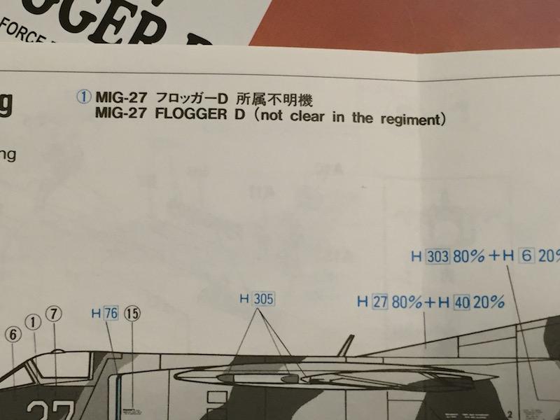 IMG_3232.jpg