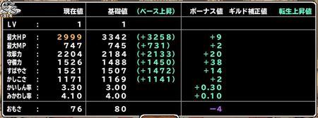 キャプチャ 10 16 mp21_r