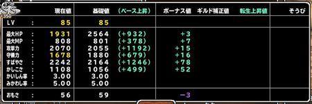 キャプチャ 11 8 mp1_r