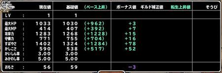 キャプチャ 11 8 mp6_r