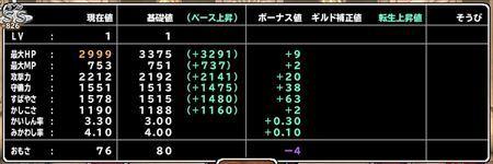 キャプチャ 11 8 mp16_r