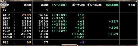 キャプチャ 11 8 mp23_r