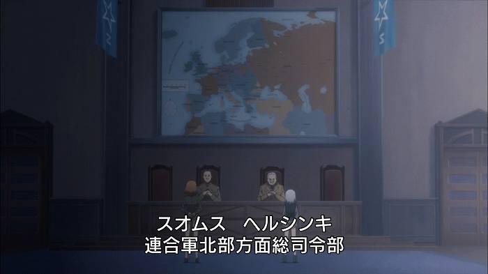 イゼッタ 05話
