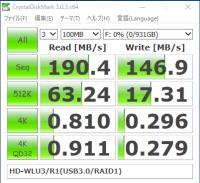 HD-WLU3R1(RAID1).png