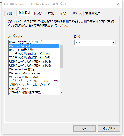 gigabitct.png
