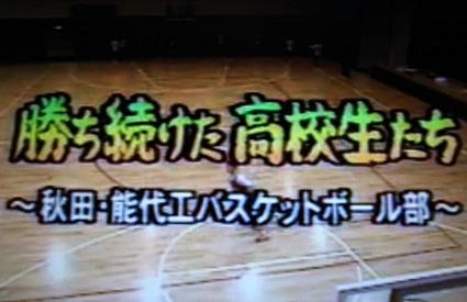 noshiro.jpg