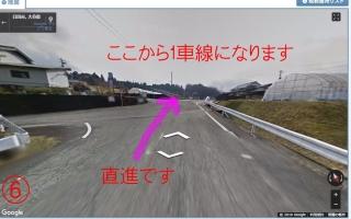 迂回路C210日田から6