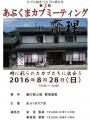 2016_08_28_00.jpg