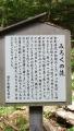 2016_10_02_30.jpg
