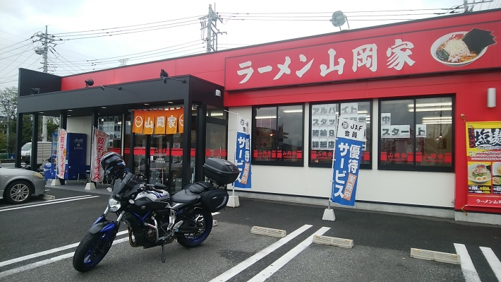 2016-0924-02.jpg