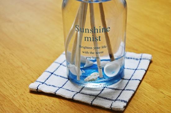 Sunshine mist2