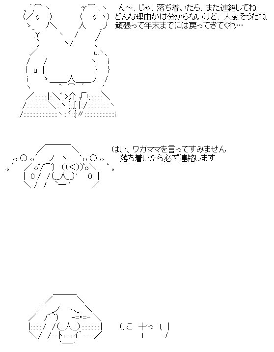 s-20160924_02.jpg