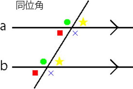 画像2 (1)