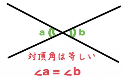 画像1 (3)