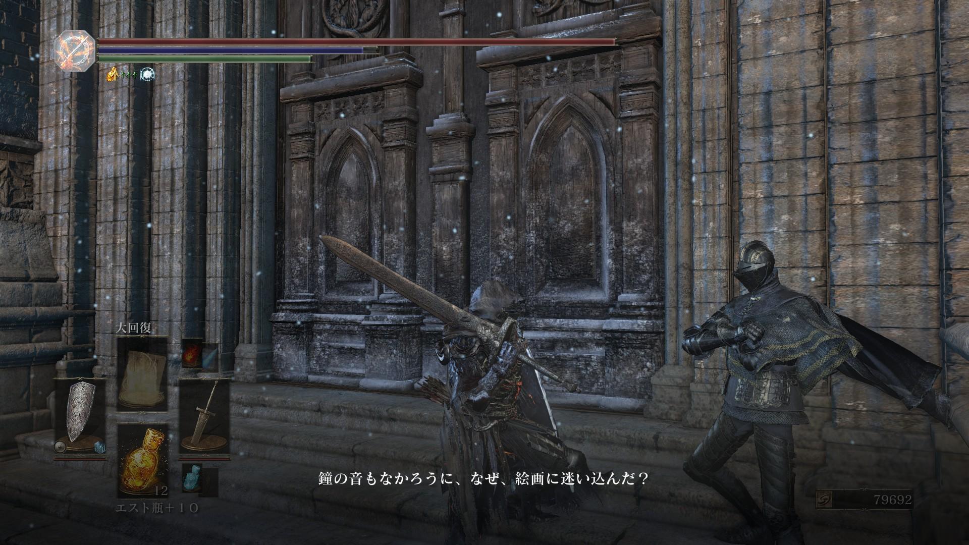 [PCゲーム]アリアンデル絵画世界の迷子3