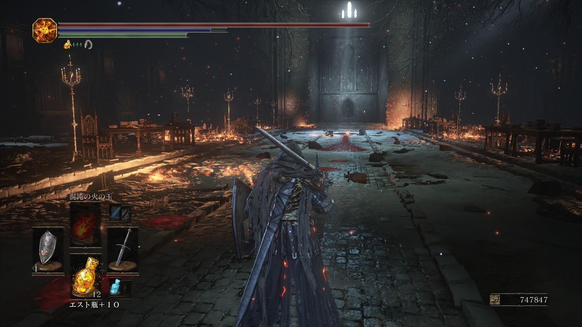[PCゲーム]アリアンデル絵画世界の迷子6