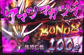 161011monhan3.jpg