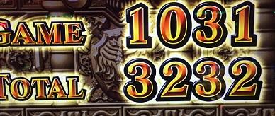 161027hadesu12.jpg