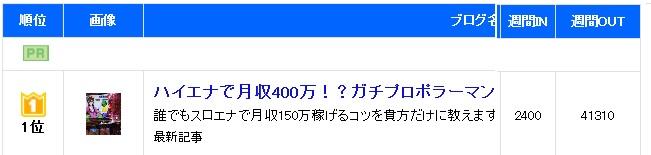 16429orei.jpg