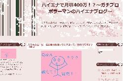 16524pcgamen.jpg