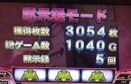 16625kaiji32.jpg