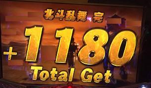 16717kyouteki2.jpg