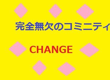 16727natumegorou.jpg