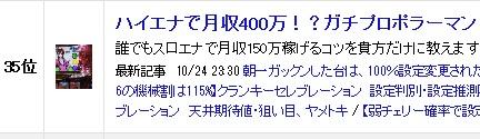 blog1026.jpg