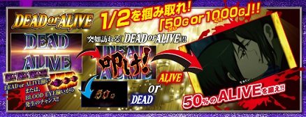 blood2-doa-es1.jpg