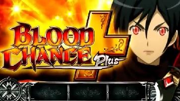 blood2-es2.jpg