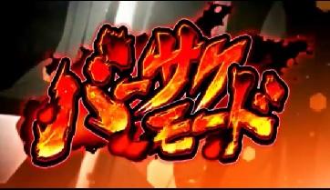 blood2-es3.jpg