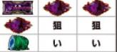 blood2-utikata5.jpg