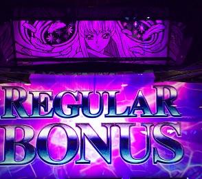codeg2-bonuskeiki3.jpg