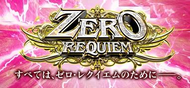 codeg2-zero.jpg