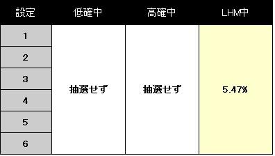 devilX-cz-kaiseki3.jpg