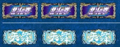 hokutoshura-bonus-shurui.jpg