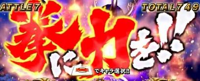 hokutoshura-sinkenshoubu1.jpg
