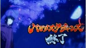kizunahangetu3393.jpg