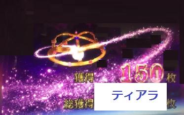 magica2-shuuryougamen3.jpg