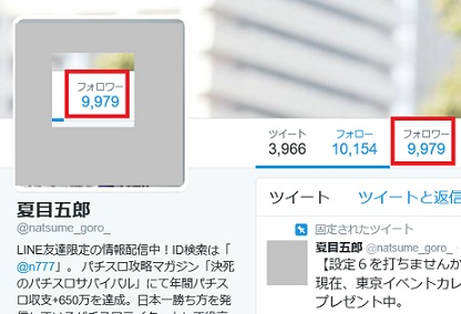 natumegorou1695.jpg