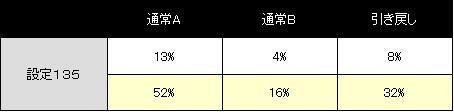 okidoki-situmon16512.jpg