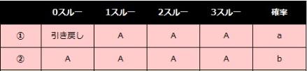 okidokisitu-516.jpg