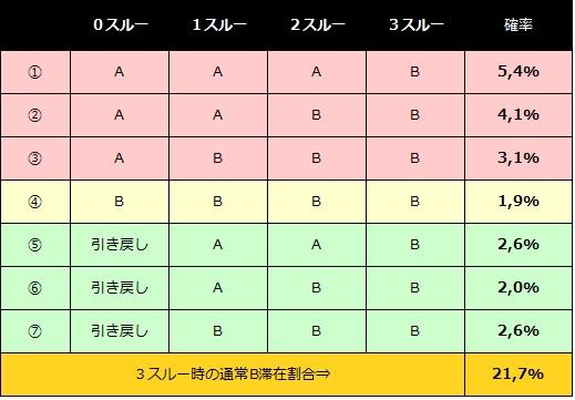okidokisitu-5162.jpg