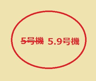 patisulokisei16524.jpg