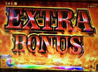 rupan-kesareta-ex-bonus.jpg