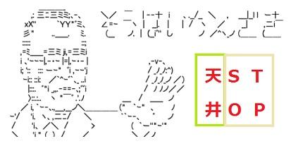 souhaikanzaki.jpg