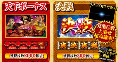 tenkafubu3-bonus-shurui.jpg