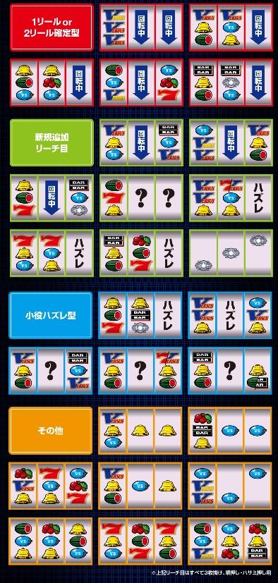 versus-yamedoki.jpg