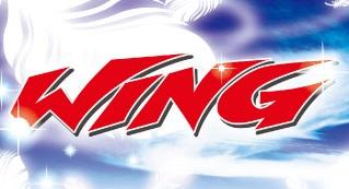 wing-tenmei.jpg